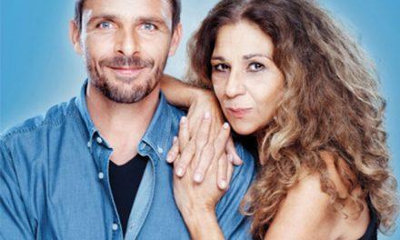 'Prefiero que seamos amigos' llega al Teatro Federico García Lorca con Lolita Flores y Luis Mottola