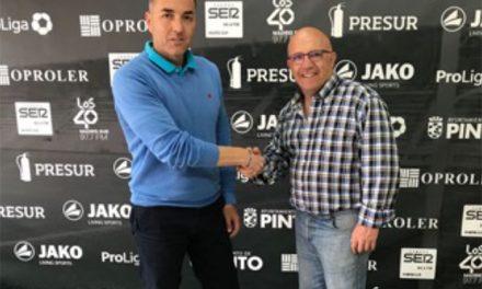 El Club Atlético de Pinto informa que el club ha llegado a un acuerdo con el Valdemoro CF para la firma de un convenio de colaboración