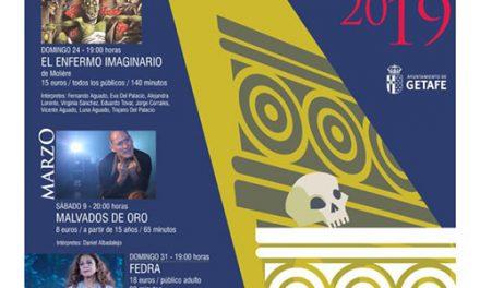 El Teatro Federico García Lorca acogerá una nueva edición del Festival de Teatro Clásico de Getafe